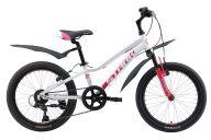 Детский велосипед  Stark Bliss 20.1 V (2019)