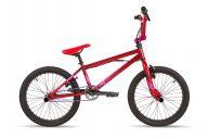 Детский велосипед  Scool XtriX 20 (2016)