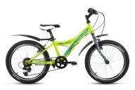 Детский велосипед  Forward Dakota 1.0 20 (2018)