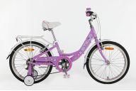 Детский велосипед  Stels Pilot 230 Lady 20 V020 (2019)