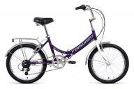 Складной велосипед  Forward Arsenal 20 2.0 (2020)