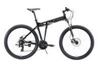 Складной велосипед  Stark Cobra 27.2 HD (2020)