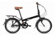 Складной велосипед  Forward Enigma 20 3.2 (2019)