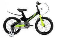 Детский велосипед  Forward Cosmo 16 2.0 (2020)