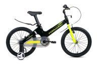 Детский велосипед  Forward Cosmo 18 2.0 (2020)