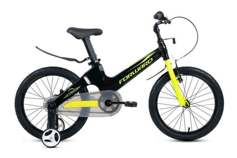 Велосипед Forward Cosmo 18 2.0 (2020)