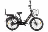 Электровелосипед  Eltreco e-Alfa Fat (2020)