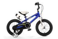 Детский велосипед  Royal Baby Freestyle Steel 14 (2020)