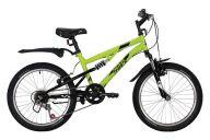 Детский велосипед  Novatrack Titanium 20 6sp (2020)
