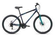 Горный велосипед  Altair MTB HT 26 2.0 Disc (2020)