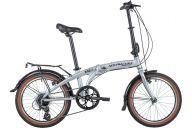 "Складной велосипед  NOVATRACK 20"" складной, алюм., серебр., 8 скор., RDM310/TS71/HG20,  V-brake"