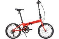 """Складной велосипед  NOVATRACK 20"""" складной алюм. Shimano 6 speed , стальная вилка, вынос склад, #139207"""