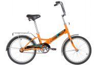"""Складной велосипед  NOVATRACK 20"""" складной, TG20, оранжевый, тормоз нож, двойной обод, багажник"""