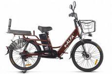 Велосипед Eltreco e-Alfa Lux (2021)