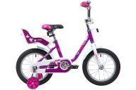 """Детский велосипед  NOVATRACK 14"""" MAPLE, сиреневый, полная защита цепи, тормоз нож, крылья цвет, сидение для к"""