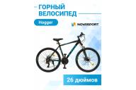 Горный велосипед  26' Hogger BOGOTA MD Черно-синий