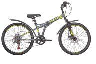 Складной велосипед Rush Hour Start 145 Disc ST 24