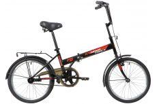 """Велосипед NOVATRACK 20"""" складной, TG 30, черный, передний тормоз V-Brake задний ножной, багажник, кр"""