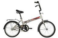 """Складной велосипед  NOVATRACK 20"""" складной, TG30, серый, тормоз нож, двойной обод,сид.и руль комфор"""