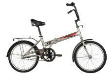"""Велосипед NOVATRACK 20"""" складной, TG30, серый, тормоз нож, двойной обод,сид.и руль комфор"""
