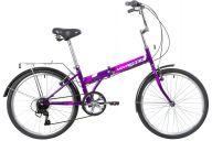 """Складной велосипед  NOVATRACK 24"""" складной, фиолет., TG, 6скор. Shimano TY-21, тормоз V-brake.,сидение комфорт"""