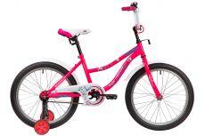 "Велосипед NOVATRACK 20"" NEPTUNE розовый, тормоз нож, крылья корот, защита А-тип"